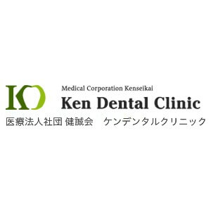 Ken Dental Clinic(ケンデンタルクリニック)のロゴ