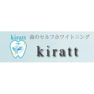 ホワイトニングサロンKiratt(きらっと)のロゴ