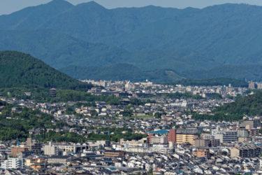 【2021年4月更新】京都市右京区周辺でホワイトニングにおすすめのサロン・歯科10選|京都府