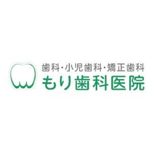 もり歯科医院のロゴ