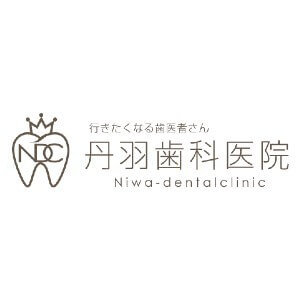 Niwa-dentalclinic(丹羽歯科)のロゴ
