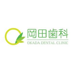 OKADA DENTAl CLINIC(岡田歯科)のロゴ