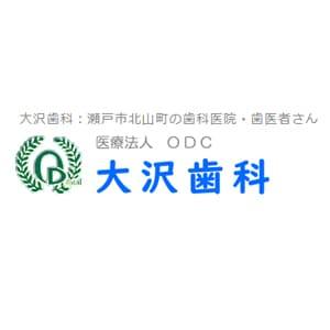 大沢歯科医院のロゴ