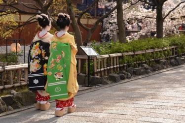 【2021年2月更新】京都市山科区周辺でホワイトニングにおすすめのサロン・歯科4選|京都府