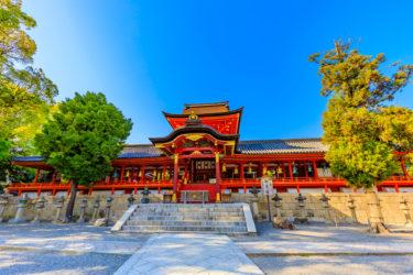 【2021年6月更新】八幡市周辺でホワイトニングにおすすめのサロン・歯科5選|京都府