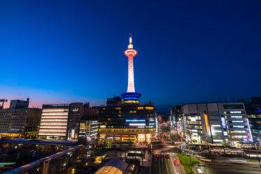 【2021年7月更新】京都市下京区周辺でホワイトニングにおすすめのサロン・歯科5選|京都府