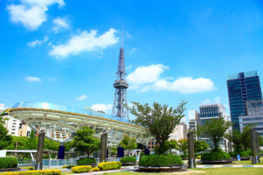 名古屋市緑区周辺でホワイトニングにおすすめのサロン・歯科8選|愛知県