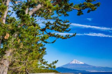 【2021年6月更新】静岡市清水区周辺でホワイトニングにおすすめのサロン・歯科10選|静岡県