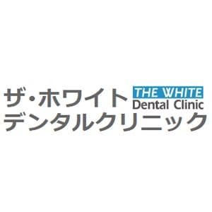 ザ・ホワイトデンタルクリニックのロゴ