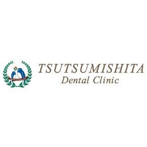 TSUTSUMISHITA Dental Clinic(つつみした歯科)のロゴ