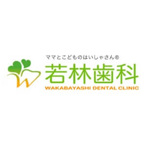 WAKABAYASHI DENTAL CLINIC(若林歯科)のロゴ