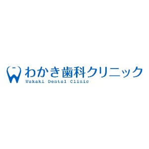 Wakaki Dental Clinic(わかき歯科クリニック)のロゴ