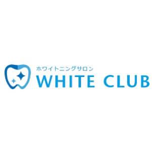 WHITE CLUB(ホワイトクラブ半田店)のロゴ