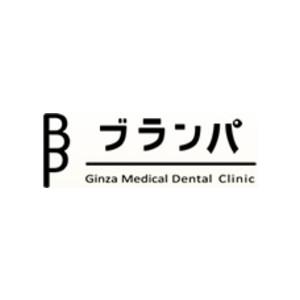 ブランパ銀座のロゴ