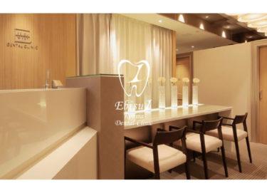 Ebisu 1 Kojima Dental Clinic(恵比寿一丁目小島デンタルクリニック)の口コミや評判