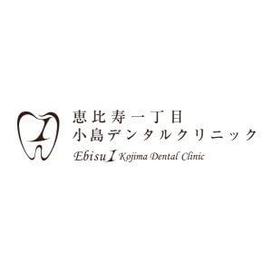 Ebisu 1 Kojima Dental Clinic(恵比寿一丁目小島デンタルクリニック)のロゴ