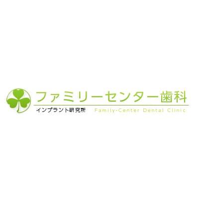 ファミリーセンター歯科のロゴ