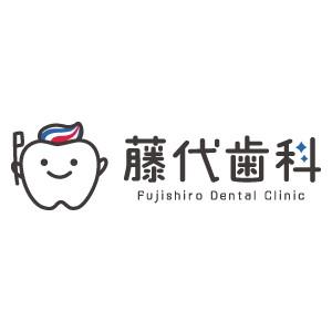 藤代歯科のロゴ