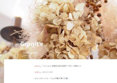 Granit'e(グラニテ)の口コミや評判