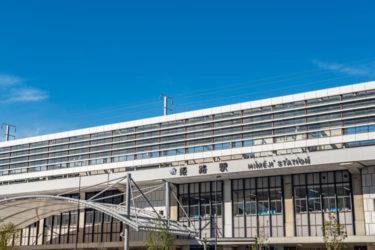 【2021年4月更新】姫路駅周辺でホワイトニングにおすすめのサロン・歯科6選|兵庫県