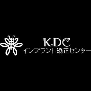 かとう歯科医院のロゴ