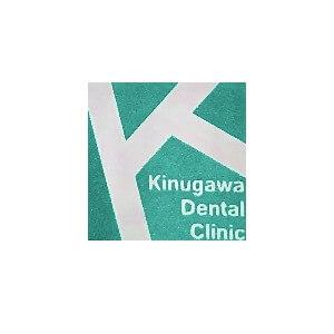 KINUGAWA DENTAL CLINIC(衣川歯科クリニック)のロゴ