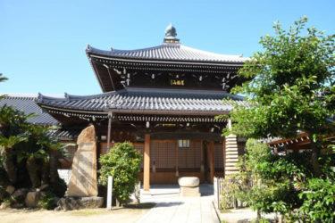 【2021年4月更新】岸和田市周辺でホワイトニングにおすすめのサロン・歯科10選|大阪府