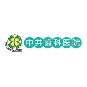 中井歯科医院のロゴ