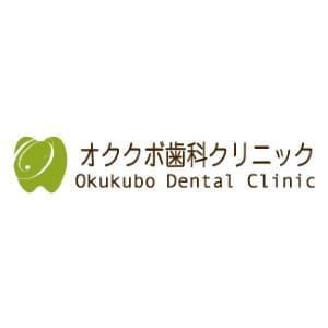 Okubo Dental Clinic(オオクボ歯科クリニック)のロゴ