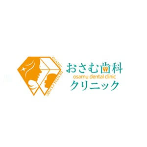 OSAMU dental clinic(おさむ歯科クリニック)のロゴ