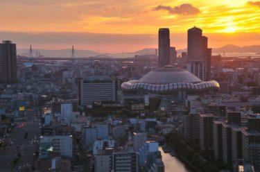 【2021年2月更新】大阪市西区周辺でホワイトニングにおすすめのサロン・歯科9選