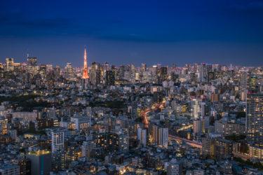 【2021年4月】恵比寿周辺でホワイトニングにおすすめのサロン・歯科10選|東京都