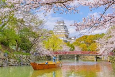 【2021年4月更新】姫路市大津区周辺でホワイトニングにおすすめのサロン・歯科4選|兵庫県