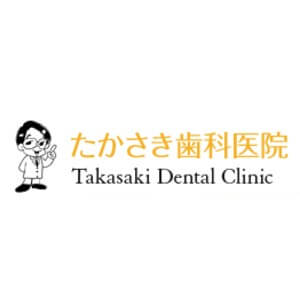 Takasaki Dental Clinic(たかさき歯科医院)のロゴ