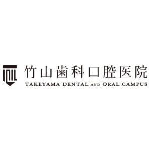 TAKEYAMA DENTAL AND ORAL CAMPUS(竹山歯科口腔医院)のロゴ