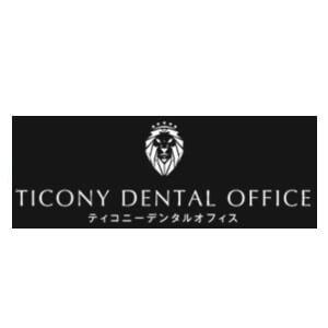TICONY DENTAL OFFICE(ティコニーデンタルオフィス)のロゴ