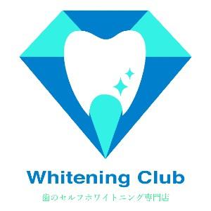Whitening Club(ホワイトニングクラブ)のロゴ