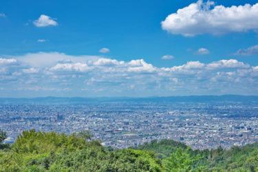【2021年4月更新】八尾市周辺でホワイトニングにおすすめのサロン・歯科10選|大阪府