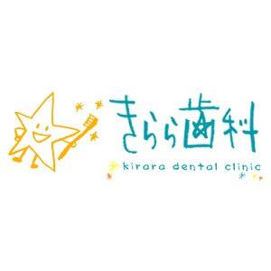 kirara dental clinic(きらら歯科)のロゴ