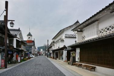 【2021年7月更新】広島県府中市周辺でホワイトニングにおすすめのサロン・歯科3選|広島県