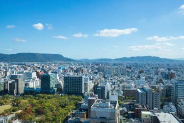 【2020年12月更新】高松市・瓦町周辺でホワイトニングにおすすめの歯科医院5選|香川県