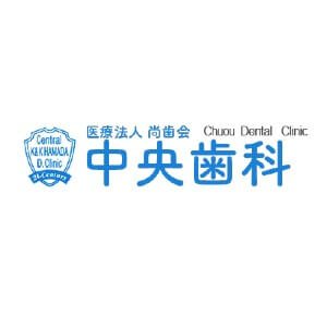 Chuou Dental Clinic(中央歯科)のロゴ