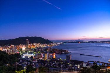【2021年7月更新】北九州市周辺でホワイトニングにおすすめのサロン・歯科10選|福岡県