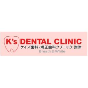 ケイズ歯科・矯正歯科クリニックのロゴ