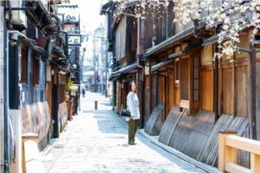 【2021年4月更新】京都市周辺でおすすめの歯科医院・ホワイトニングクリニックまとめ!