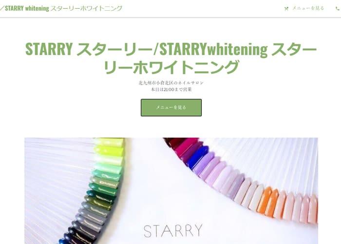 STARRY スターリー/STARRY whitening スターリーホワイトニングのキャプチャ画像