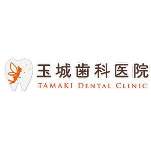 TAMAKI DENTAL CLINIC(玉城歯科医院)のロゴ