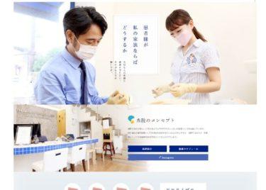 Tsubura Orthodontic Clinic(つぶら矯正歯科クリニック)の口コミや評判