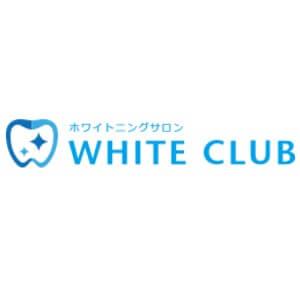 WHITE CLUB(ホワイトクラブ)のロゴ