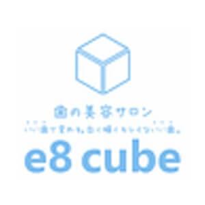 e8 cube(イイハキューブ)のロゴ